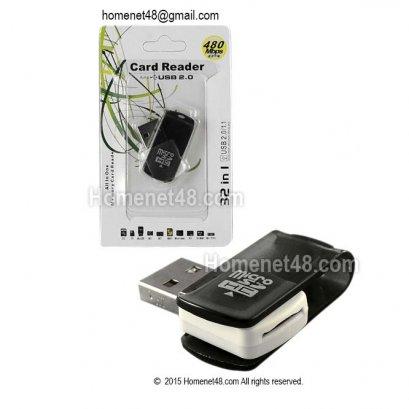 USB Card Reader อ่าน Micro SD Card (T-Flash) คละแบบ คละดีไซน์