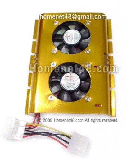 พัดลมระบายความร้อน Hardisk (2 พัดลม)