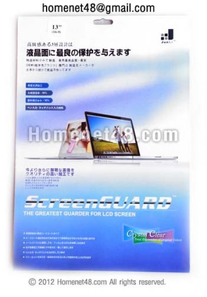 ฟิล์มกันรอยสูญญากาศหน้าจอ LCD 13.1 นิ้ว Wide (16.6 x 29.4 ซม.)