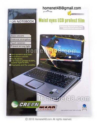 ฟิล์มกันรอยสูญญากาศหน้าจอ LCD 8.9 นิ้ว Wide (11.4 x 19.5 ซม.)