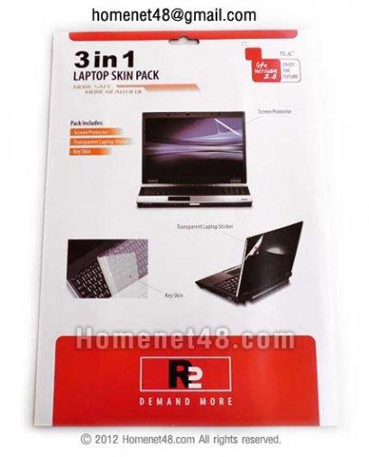 Laptop Skin 3 in 1 15.6 นิ้ว (ฟิล์มหน้าจอ+ซิลิโคนคีย์บอร์ด+กันรอย)
