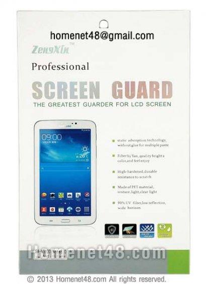 ฟิล์มกันรอยหน้าจอ Samsung Galaxy Note 8 (N5100)