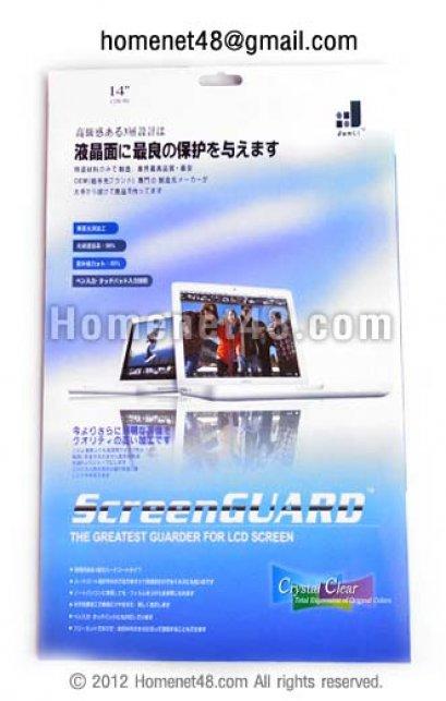 ฟิล์มกันรอยสูญญากาศหน้าจอ LCD 14 นิ้ว Wide (17.5 x 31 ซม.)