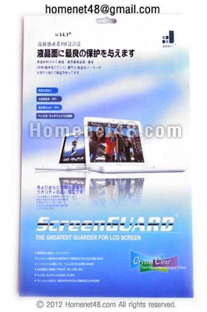 (ของหมด) ฟิล์มกันรอยสูญญากาศหน้าจอ LCD 14.1 นิ้ว Wide (19 x 30.3 ซม.)