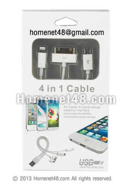 สาย USB > Micro USB และ Tablet iPAD iPHONE Samsung 4 IN 1