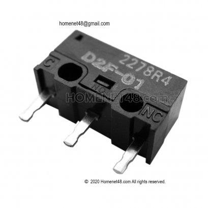 อะไหล่ซ่อมเมาส์ คลิกไม่ได้ Micro Switch Mouse (OMRON JAPAN) ของแท้ รุ่น D2F-01