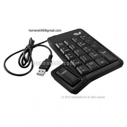 MDtech Numeric Keypad คีย์บอร์ดตัวเลข USB (PT-970)+Space