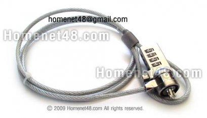 กุญแจล็อก Notebook/Netbook ป้องกันขโมย (แบบตั้งรหัส)