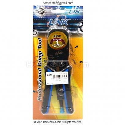 คีมย้ำสายแลน คีมเข้าสายโทรศัพท์ LINK TL-1101R