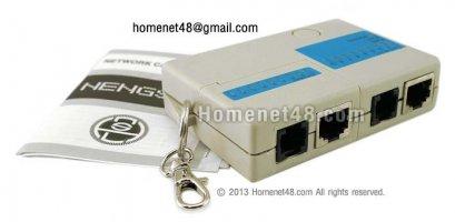 อุปกรณ์เทสต์สายแลน-สายโทรศัพท์ แบบพกพา+สายคล้องกุญแจ