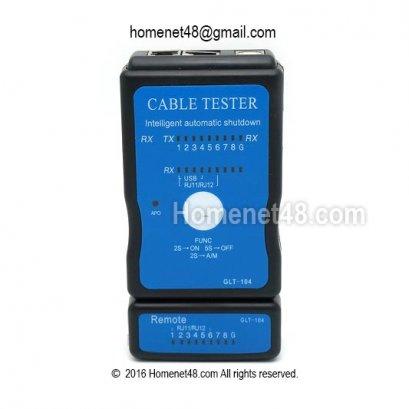 อุปกรณ์เทสต์สายแลน-สายโทรศัพท์-สาย USB (3 in 1)