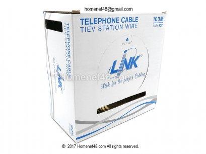 สายโทรศัพท์ 4 Core (Link) 0.5 mm. ยกม้วน ความยาว 100 เมตร (UL-1024)