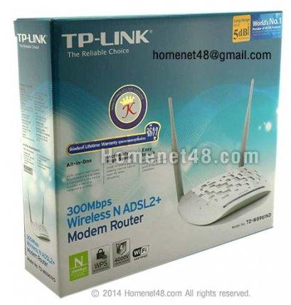 TP-Link Wireless N ADSL2+Modem Router 300Mbps (TD-W8961ND)