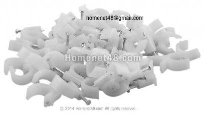 กิ๊ปพลาสติก ใช้ตอกเดินสายทีวี (RG-6) (30 ตัว : ถุง)