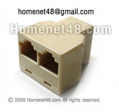 กล่องแยกสัญญาณสายแลน (RJ45) เข้า 1 ออก 2 (ใช้พร้อมกัน 2 ช่องไม่ได้)