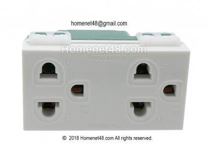 เต้ารับปลั๊กไฟคู่ 3 ตา (Panasonic) เสียบขากลมแบน มีกราวด์ (WEG 15929)