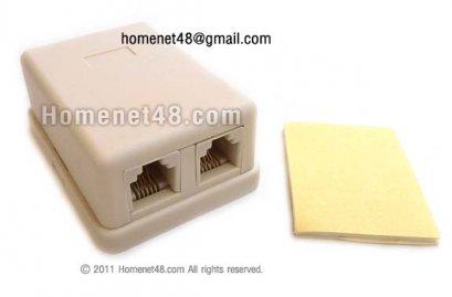 (ของหมด) กล่องแยกสัญญาณสายโทรศัพท์ เข้า 1 ออก 2 + เทปกาว