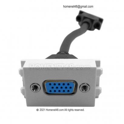 เต้ารับ VGA - VGA Outlet - VGA Wall Plate