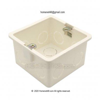 กล่องฝัง บล็อคฝัง พลาสติก (Outlet box) สำหรับหน้ากากสี่เหลี่ยมจัตุรัส รุ่นมาตรฐาน