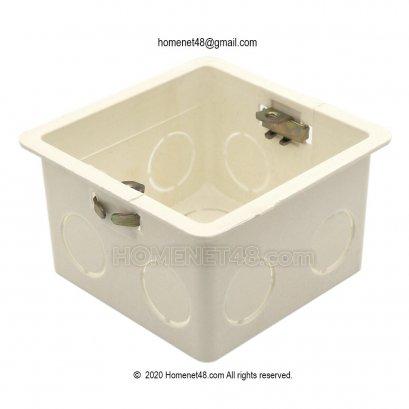 กล่องฝัง บล็อคฝัง พลาสติก (Outlet box) สำหรับหน้ากากสี่เหลี่ยมจัตุรัส ราคาถูก (บาง)
