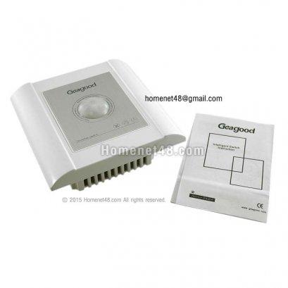 Motion Sensor Switch รุ่น GD-RT1 เปิด-ปิดไฟจับความเคลื่อนไหวตอนกลางคืน