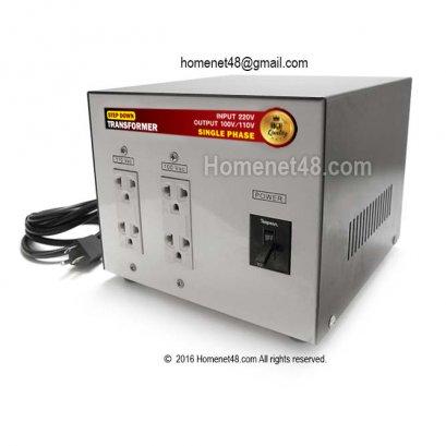 หม้อแปลงไฟ 220V เป็น 100V หรือ 110V (1500VA)