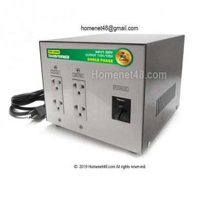 หม้อแปลงไฟ 220V เป็น 110V หรือ 120V (1500VA)