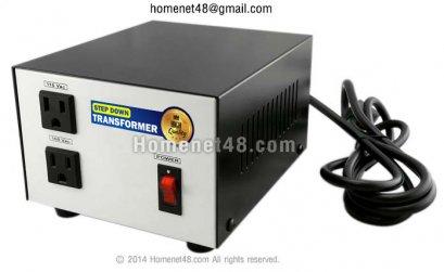 หม้อแปลงไฟ 220V เป็น 100V หรือ 110V (500VA) (ประกัน 1 ปี)