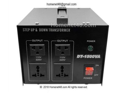 หม้อแปลงไฟ 110V>220V หรือ 220V>110V  (1500VA) มีฟิวส์