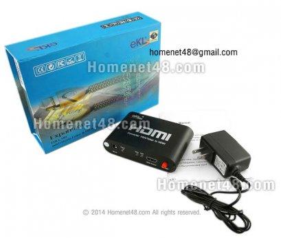 PC to TV Converter (แปลง PC-VGA เป็น TV-HDMI+เสียง) (eKL)