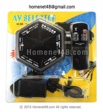 AV Box Selector ต่อ 4 เครื่องเล่น ออก 1 TV + Remote