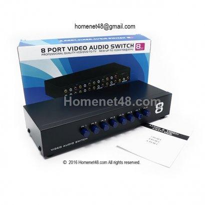8 Ports Video Audio Switch ต่อ 8 เครื่องเล่น ออก 1 TV