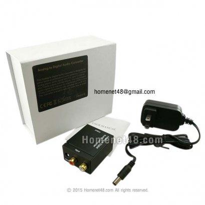 กล่องแปลงสัญญาณเสียง AV เป็น Optical+Coaxcial (Analog to Digital )