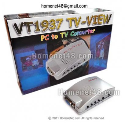 PC to TV Converter กล่องแปลงสัญญาณภาพจากคอมพ์ออกทีวี