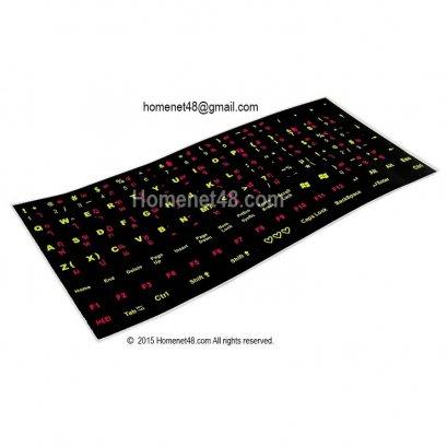 Sticker สะท้อนแสง ไทย-อังกฤษ สำหรับติดคีย์บอร์ด พื้นดำ