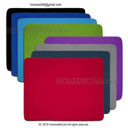 แผ่นรองเมาส์ แบบผ้า (Mouse Pad) คละสี