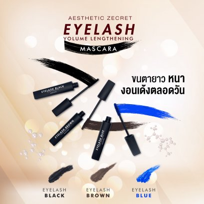 EYELASH VOLUME LENGTHENING MASCARA