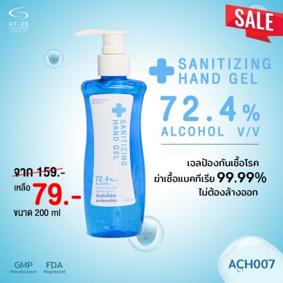 Alcohol Hand Gel 72.4%