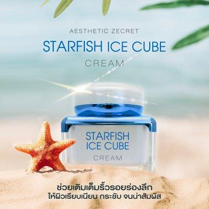 STARFISH ICE CUBE CREAM