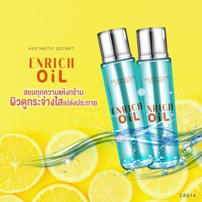 ENRICH OIL