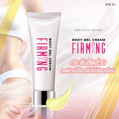 BODY GEL CREAM FIRMING