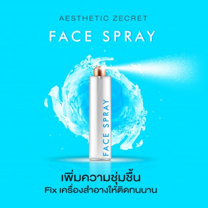 FACE SPRAY
