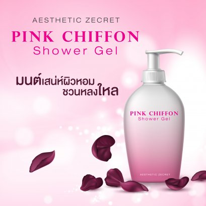 Pink chiffon shower gel