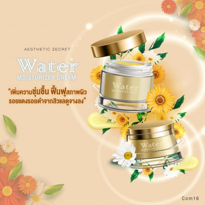 WATER MOISTURIZER CREAM