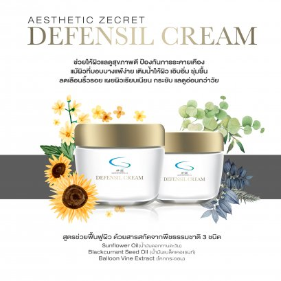 DEFENSIL CREAM
