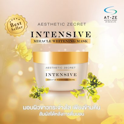 INTENSIVE MIRACLE WHITENING MASK