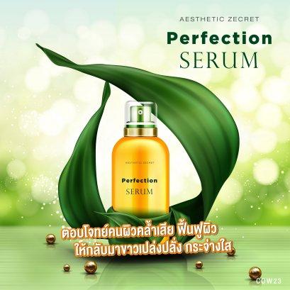 Perfection Serum