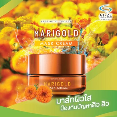 MARIGOLD MASK CREAM