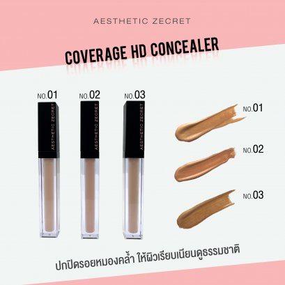 COVERAGE HD CONCEALER NO.01-03