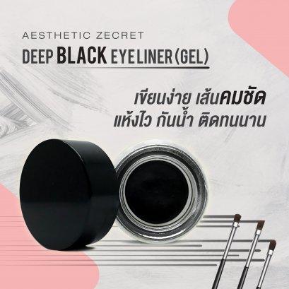 DEEP BLACK EYE LINER (GEL)